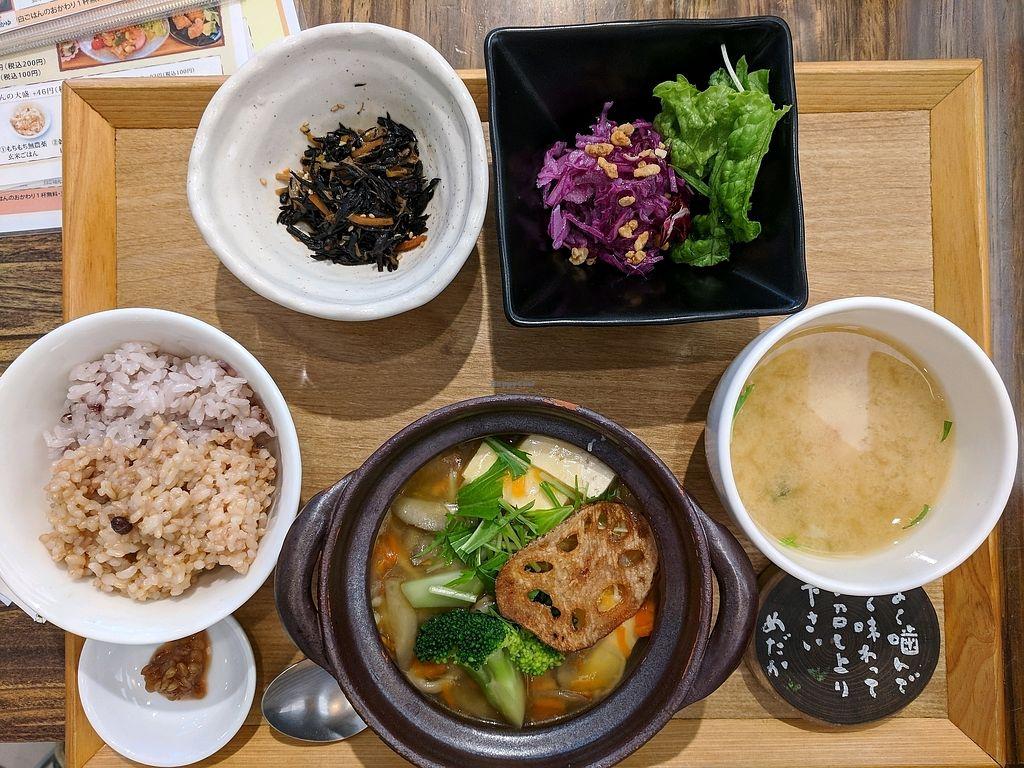 Medaka Natural Kitchen - Osaka Restaurant - HappyCow