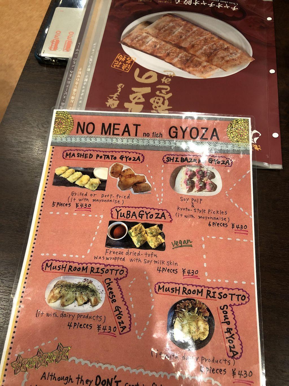 Chao Chao Gyoza Shijo Kawaramachi Kyoto Restaurant Happycow
