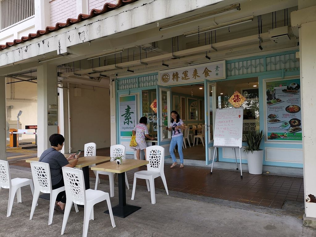 Alfresco dining available at food fortune vegetarian restaurant in west singapore
