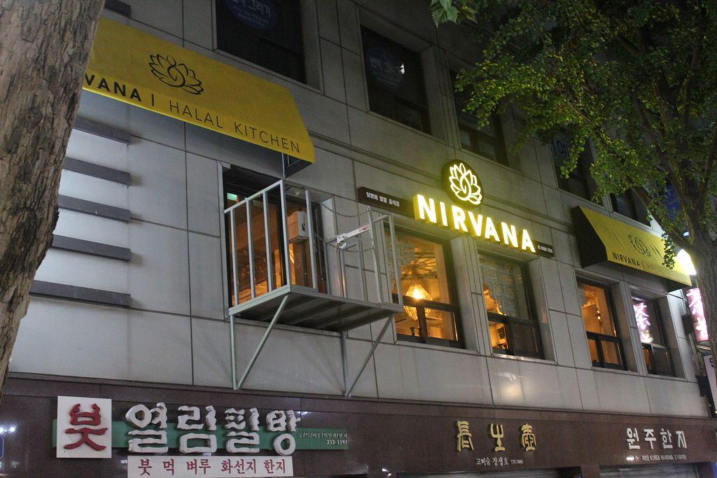 Nirvana Seoul Restaurant Happycow