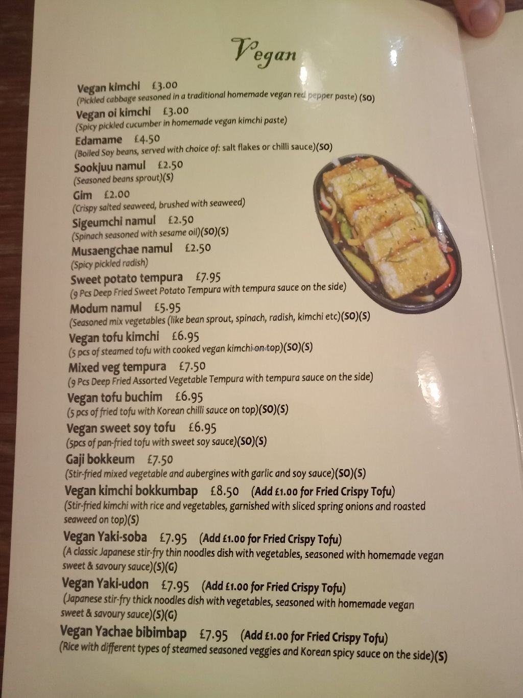 Korean Bbq Vegan East London Restaurant Happycow