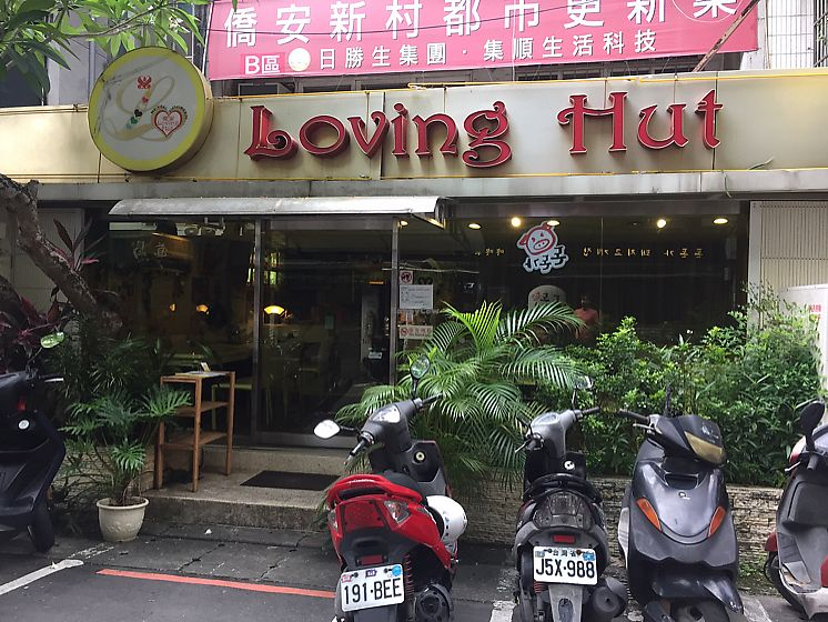 5 vegetarian restaurants to visit during Lunar New Year