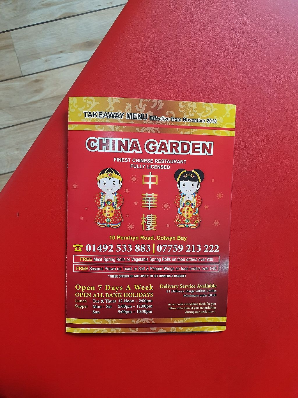 China Garden Colwyn Bay Restaurant Happycow