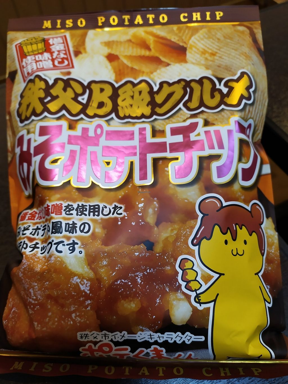 Wa Wa Sotai Yaki ははそたい焼き - Chichibu Bakery - HappyCow