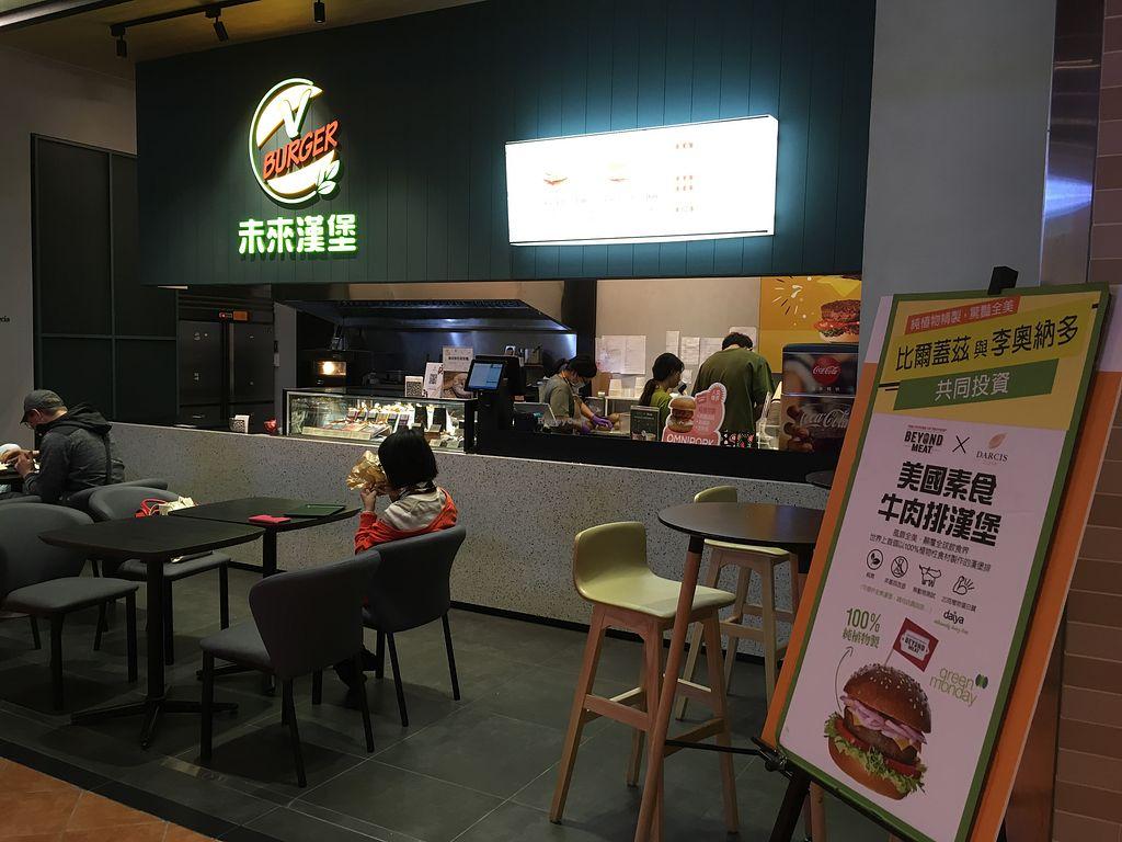 V Burger Breeze Nanshan Taipei Restaurant Happycow