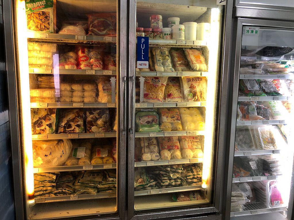 Friendly Vegetarian Food Supplier - North Singapore Veg Store - HappyCow