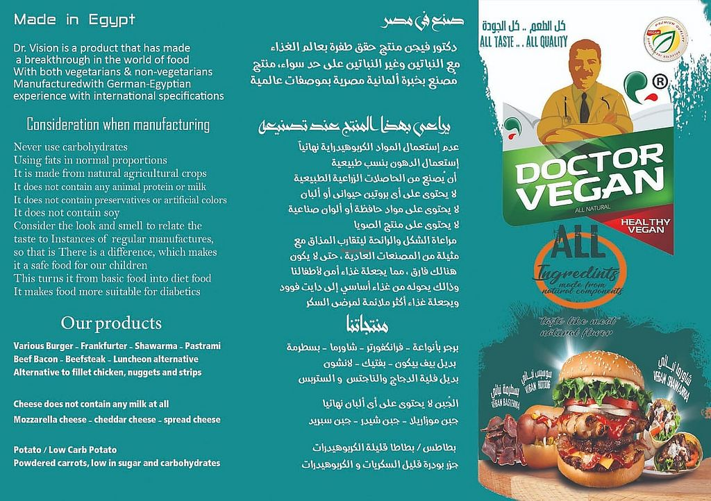 Doctor Vegan Cairo Delivery Happycow