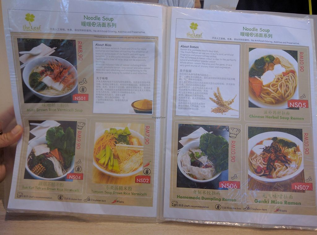 The Leaf - Georgetown - Penang Restaurant - HappyCow