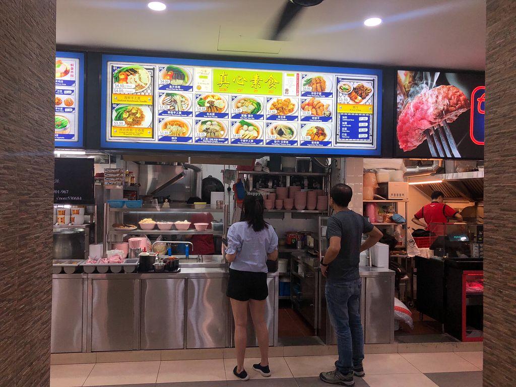zhen xin vegetarian 真心素食  northeast singapore restaurant