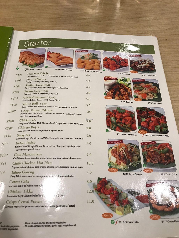 Gokul Vegetarian Restaurant Little India Central