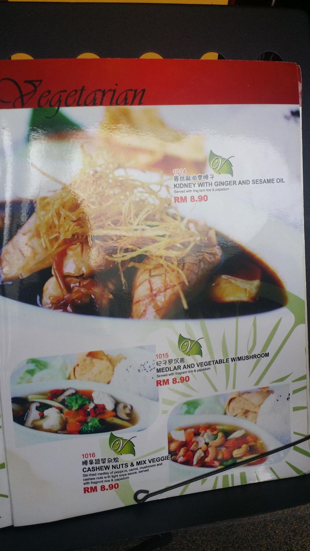 Mo Cha Cha - Bukit Mertajam Restaurant - HappyCow