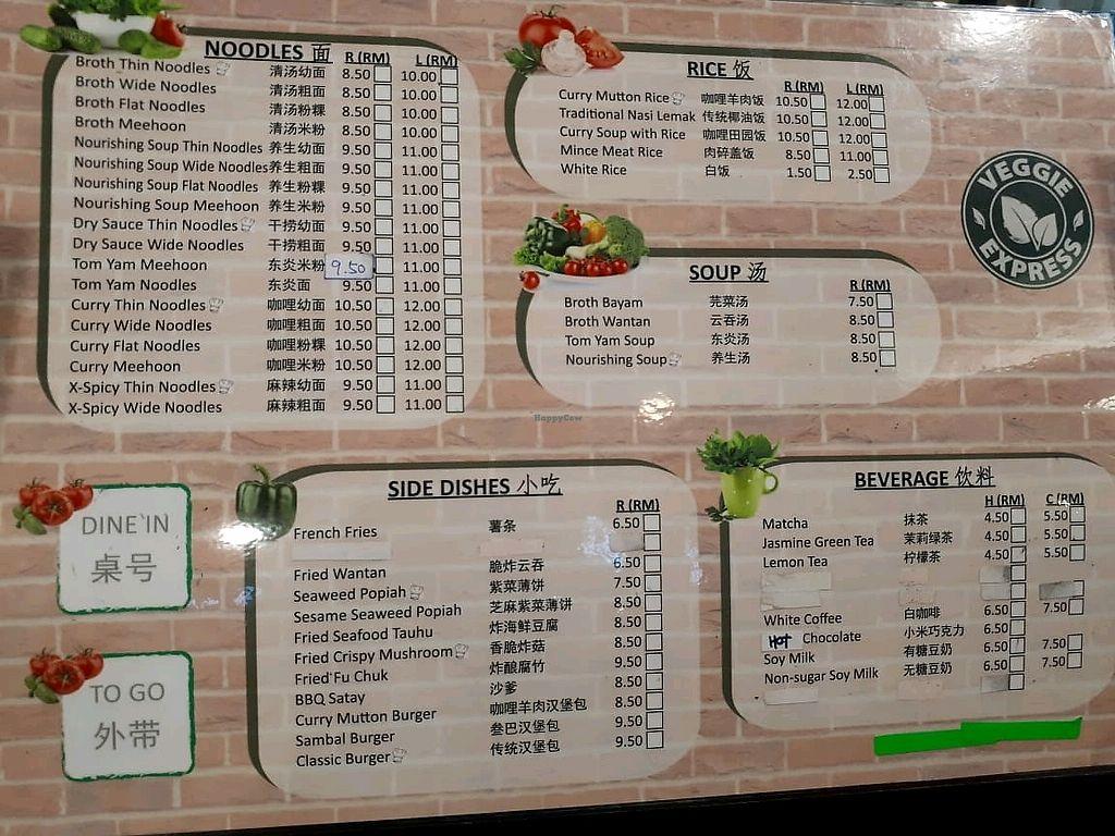 Asian avenue menu