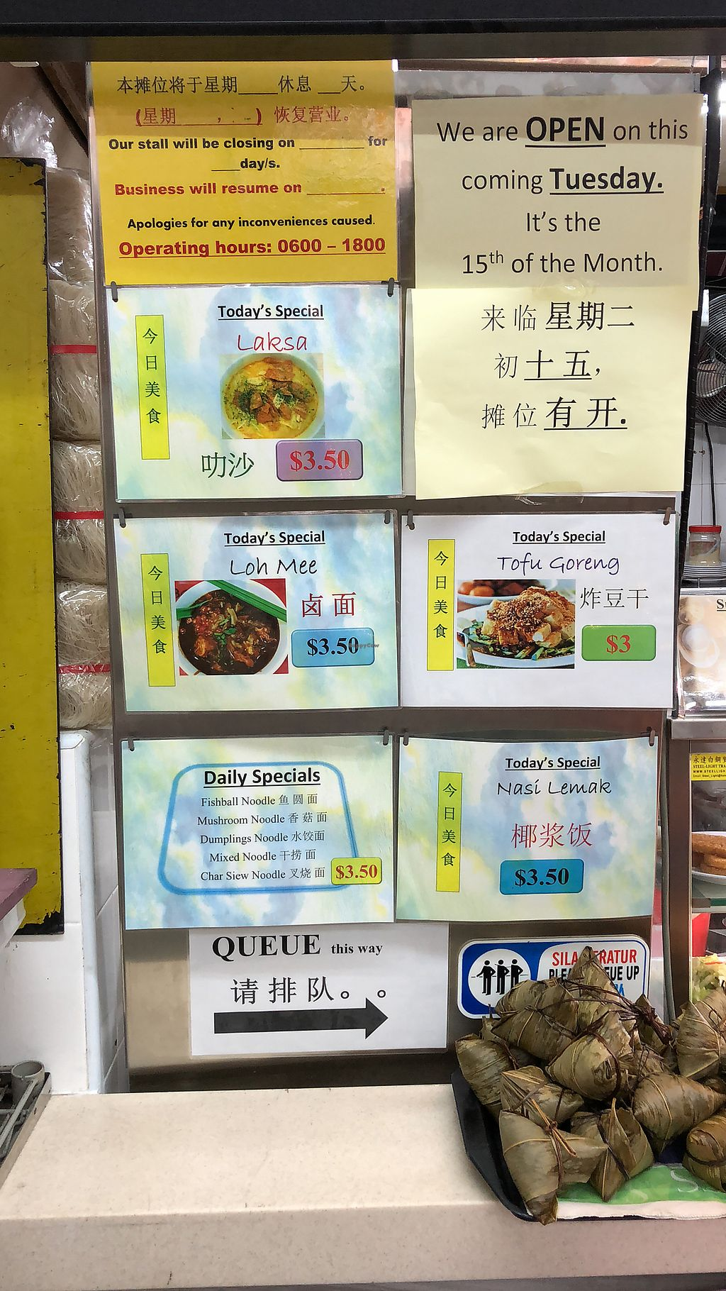 Shi Song Vegetarian - West Singapore Restaurant - HappyCow