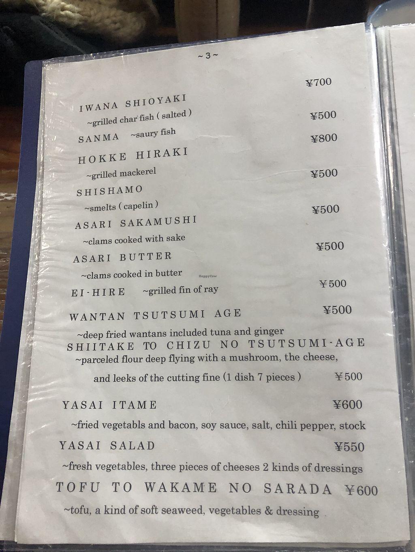 1809 Menu izakaya sakai - nozawaonsen restaurant - happycow