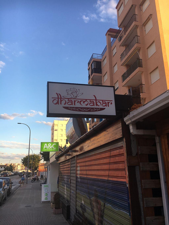 Closed Dharma Bar Vegetariano Gandia Restaurant Happycow