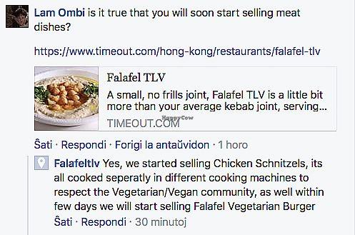 Falafel TLV - Hong Kong Island Hong Kong Restaurant - HappyCow