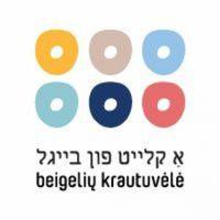 logo  at Beigeliu Krautuvele in Vilnius