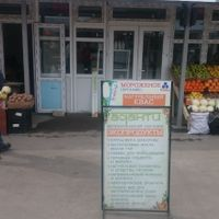 The store does not have any big sign, just a notice board with their logo in front of the shop.  at Adanti in Odessa