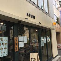 Exterior  at Afuri in Tokyo