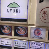 Vegan ramen 1480¥ at Afuri in Tokyo