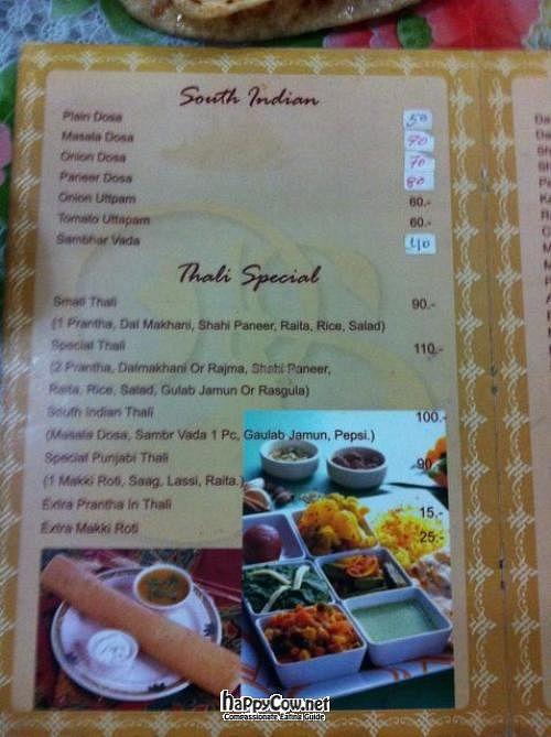 Punjab Sweets - Soi ATM - Bangkok Restaurant - HappyCow